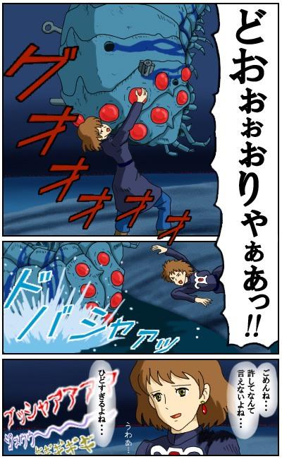 アニメ系パロディAV作品をまとめて紹介【30 ...