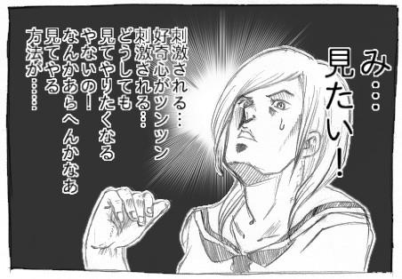 アサメグラフ HUNTER×HUNTER復活...